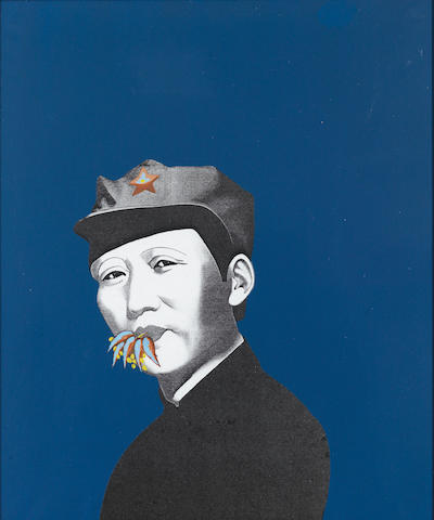 Li Shan (b.1942) Rouge Series: Mao