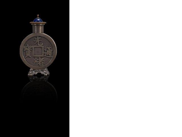 A silver 'Guangxu coin' snuff bottle Hung Chong, Guangzhou or Shanghai, 1890-1920