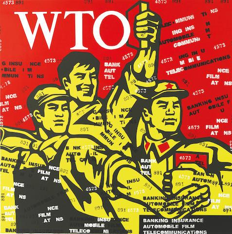 Wang Guangyi (b.1957) Great Criticism Series: WTO