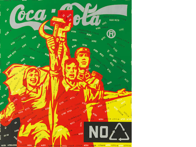 Wang Guangyi (b.1957) Great Criticism Series: Coca Cola (Green)