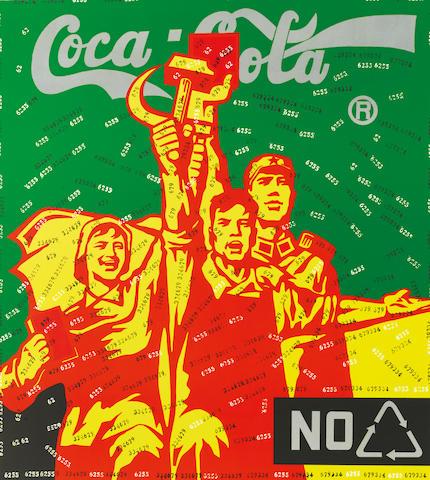 Wang Guangyi (b.1957) Great Criticism Series: Coca Cola (Green)