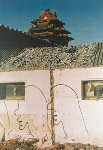Zhang Dali (b.1963) Dialogue・Beijing