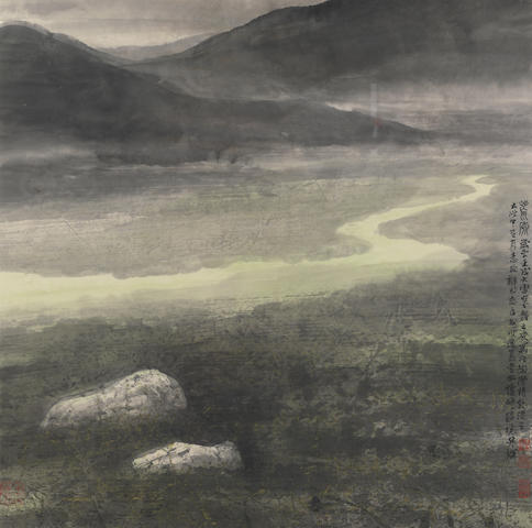 He Huaishuo (b.1941) Pathway to the Homeland