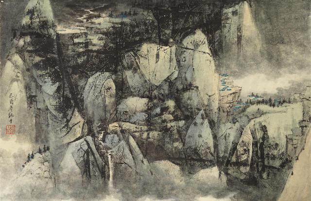 Wang Jiqian (C.C. Wang, 1907-2003) Blue Mountains
