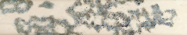 Chen Qikuan (1921-2007) Coral