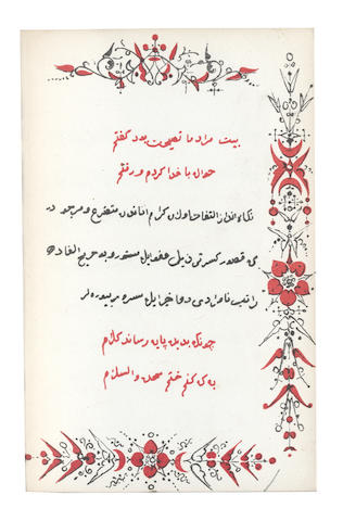 "WELLS (CHARLES) Ilm Tedbiri Milk. ""The Science of the Administration of a State"":, or Essay on Political Economy, in Turkish, Being the First Ever Written in that Language, AUTHOR'S PRESENTATION COPY INSCRIBED, 1860"
