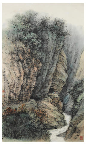 Huang Junbi (1898-1991) Nine Curves
