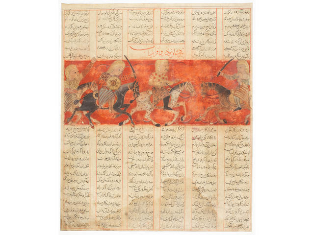 An illustrated leaf from a manuscript of Firdausi's Shahnama, depicting horsemen in combat Persia, circa 1340