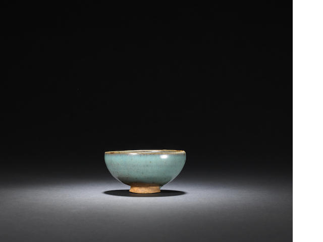 A Junyao bubble bowl Northern Song / Jin dynasty