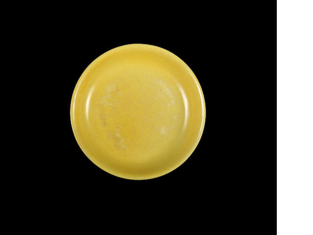 An Imperial yellow-glazed dish Jiajing six-character mark and of the period
