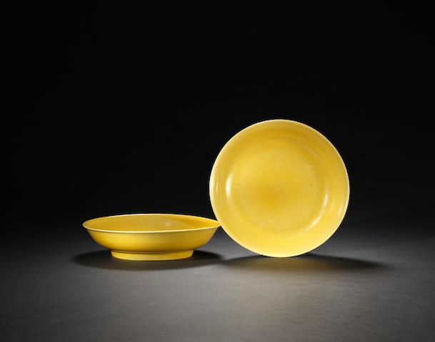 A pair of Imperial yellow-glazed dishes Zhengde six-character marks of of the period