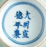 A celadon-glazed incised 'dragon' waterpot Kangxi