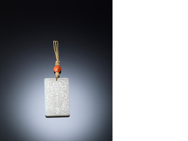 An exceptional Imperial white jade rectangular 'dragon' plaque   Qianlong incised four-character mark and of the period