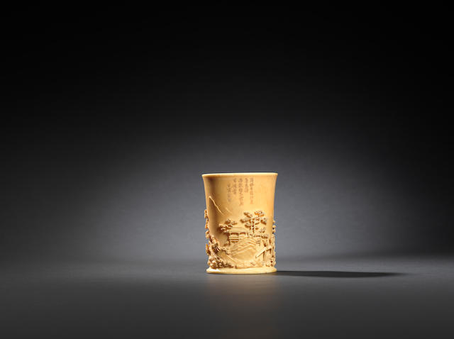 An Ivory 'landscape and poem' brushpot Mid Qing dynasty, signed Gu Zhi