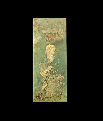 An Imperial double-sided gilt-inscribed Khotan jade 'luohan' screen Qianlong