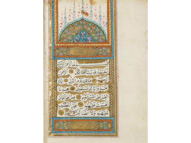 An illuminated Qur'an copied by Muhammad Amin, a pupil of Isma'il Effendi, better known as Qalaychi-zadeh Ottoman Turkey, dated AH 1225/AD 1810-11
