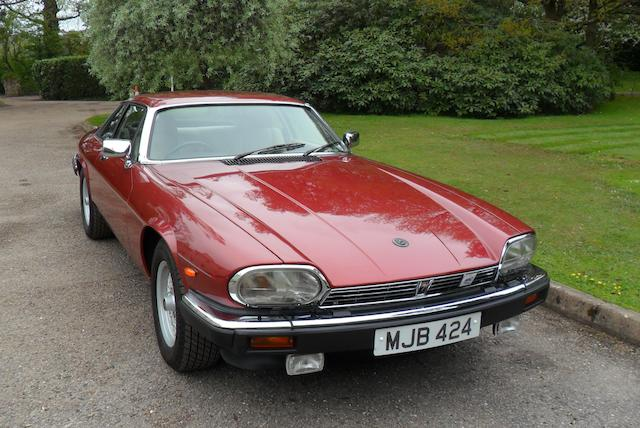 1988 Jaguar XJ-S V12 Coupé, Chassis no. SAJJNAEW3BA153369 Engine no. 85061045HA