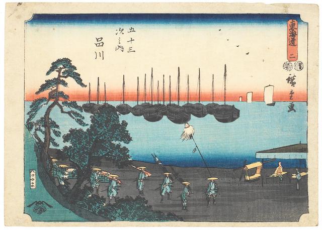 Ando Hiroshige (1797-1858) Circa 1850