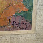 Ioannis Sergoulopoulos (Greek, 1920-2002) Landscape