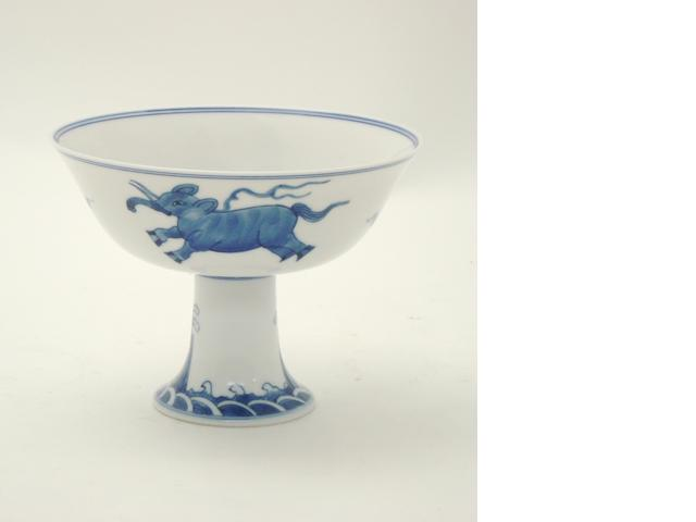 A blue and white stem cup Bearing Chenghua six character mark but 20th century