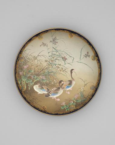 A Satsuma ware dish Meiji Period, signed Kinkozan zo