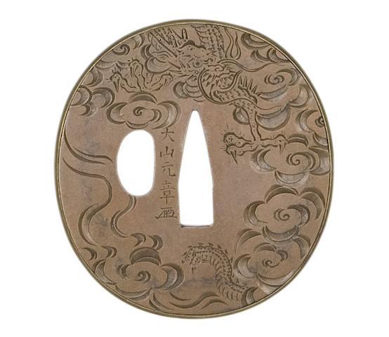 A Copper Tsuba