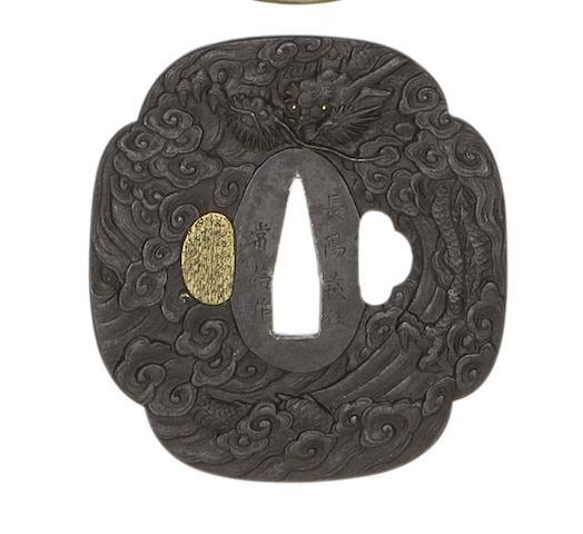 An Iron Tsuba