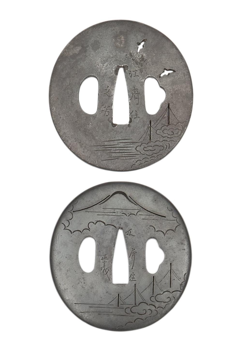 Two Iron Ito-Sukashi Tsuba