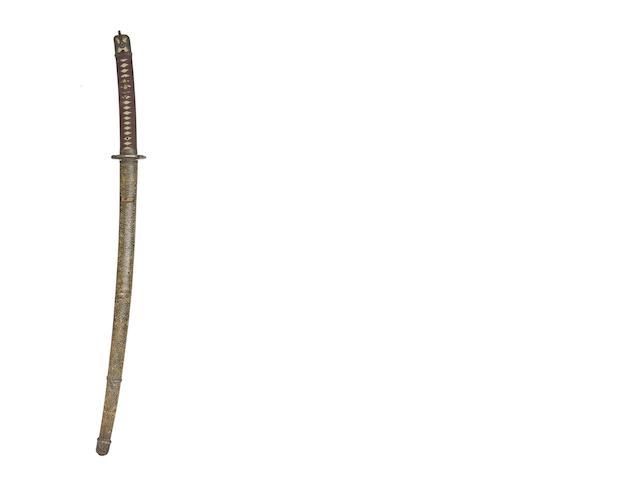 A Handachi-Mounted Gendaito