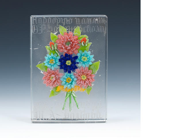 A Russian engraved floral bouquet paperweight plaque, late 19th century