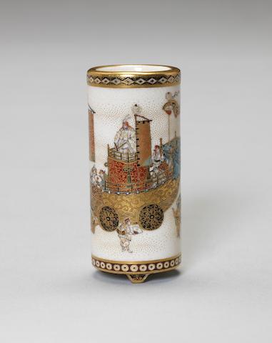 A small Kyoto-Satsuma cylindrical vase By Yabu Meizan, Meiji Period
