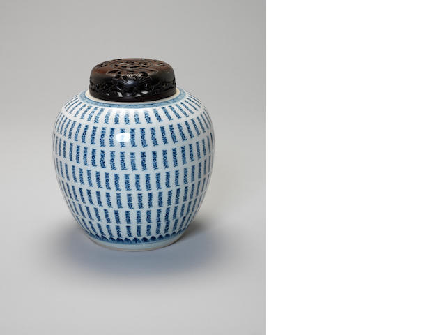 A blue and white oviform vase  18th/19th century