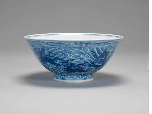 A blue and white bowl decorated with mythical beasts and waves Guangxu six-character mark, 20th century
