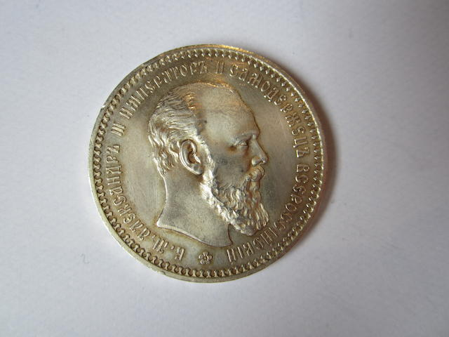 Russia, Rouble, 1894, bust right,