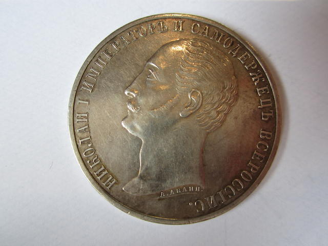 Russia, Rouble, 1859, bust left,
