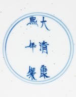 A blue and white dragon dish Kangxi six character mark and of the period