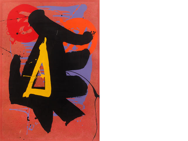 John Hoyland RA (British, 1934-2011) Sky Warrior Screenprint in colours, 1993, on wove, signed, titled, dated and numbered 18/90 in pencil, published by Advanced Graphics, London, 835 x 585mm (32 7/8 x 23in) (I)