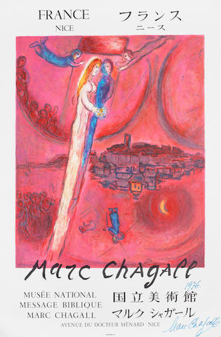 After Marc Chagall (Russian/French, 1887-1985) Song of Songs Lithographic poster in colours by Charles Sorlier, on thin wove, signed and dated 1976 by Marc Chagall in blue pen, one of a number of signed copies presented to the Society of Friends of the Musée National Message Biblique, printed by Mourlot, published by Editions Societe des Amis du Musee National Message Biblique Marc Chagall, Nice, with their blindstamp, 765 x 525mm (30 1/8 x 20 5/8in)(SH) unframed