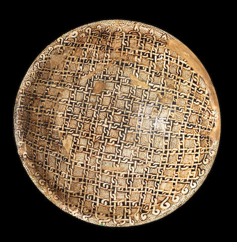 An unusual large Samanid pottery Bowl Chach, Central Asia, 10th Century