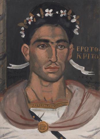 Yiannis Tsarouchis (Greek, 1910-1989) Erotokritos 35.4 x 26.5 cm.