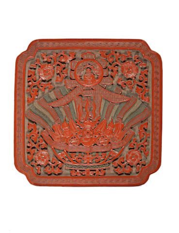 A lobed square 'chun' cinnabar lacquer box and cover Jiaqing