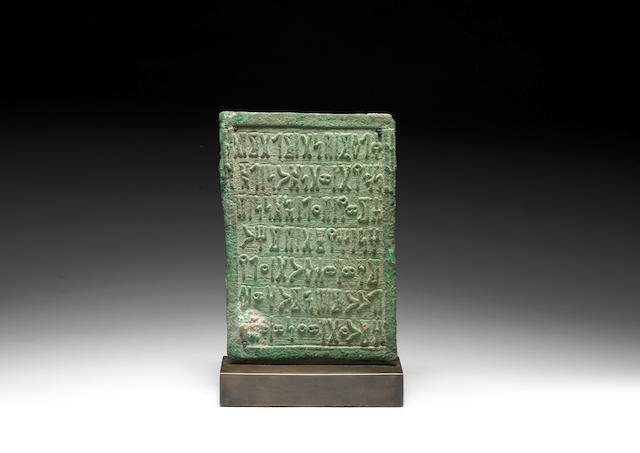 A South Arabian bronze penitential tablet for a woman Qalfum