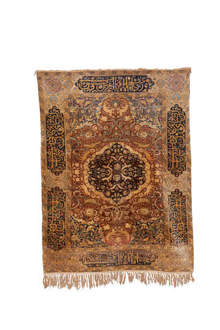 An Anatolian silk rug of Salting design, 180cm x 141cm