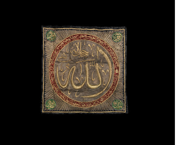 An Ottoman metal thread embroidered silk Panel with inscription with the name of Sultan Mahmud II (reg. 1808-39) Turkey or Egypt, 19th Century