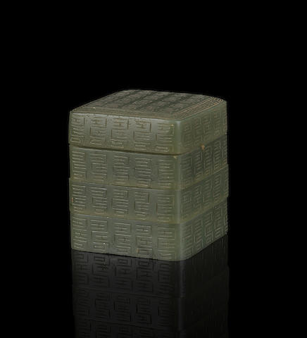 A green jade three-tiered box and cover 19th century