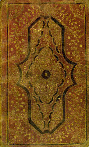 BINDINGS - The Book of Common Prayer, contemporary red morocco gilt, 1686