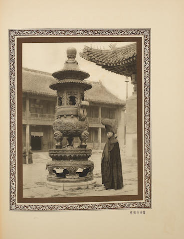 Photography: 'Peking the Beautiful' Published in 1927