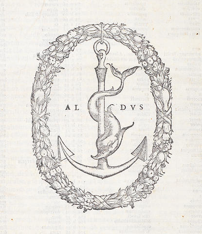 NATTA (MARCUS ANTONIUS) De Deo libri XV, Venice, Paulus Manutius, 1559