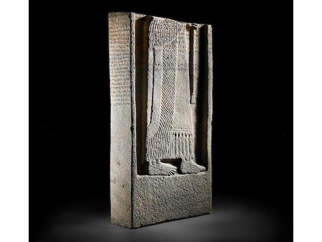 A monumental Neo-Assyrian black basalt royal stele of Adad-nerari III of Assyria