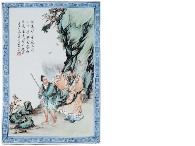 A famille rose rectangular plaque In the manner of Wang Dafan